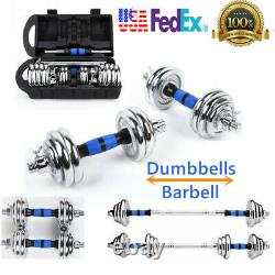 44LB Dumbbell Adjustable Weight Set Fitness GYM HOME Cast Full Steel Dumbbell