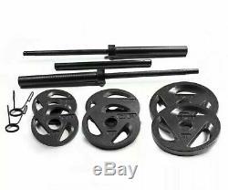 CAP 110 LB Olympic Weight Set 2x (25lb, 10lb, 5lb) + 30lb Bar Cast Iron Plates