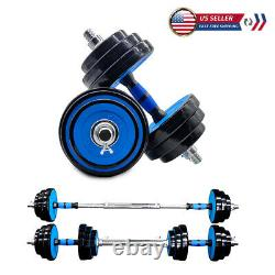 Weight Dumbbell Barbell Set 44LB/66LB/88LB Adjustable Barbell Plates Workout New